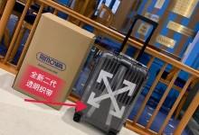 原单Off-White透明行李箱 RIMOWA x Off-White联名款登机箱 20寸 黑色-日默瓦拉杆箱