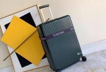 日默瓦托运箱2019新款超轻pc拉链款行李箱 绿色-日默瓦拉杆箱