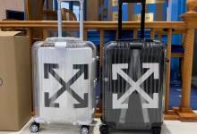 Off-White透明行李箱 RIMOWA x Off-White联名款透明登机箱 21寸 白色-日默瓦拉杆箱