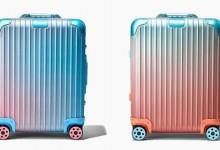 高仿rimowa X Alex Israel联名渐变色旅行箱 22寸铝镁合金拉杆箱-日默瓦拉杆箱