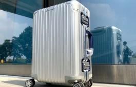 李佳琦同款 RIMOWA Original Twist系列铝镁合金21寸登机箱-日默瓦拉杆箱