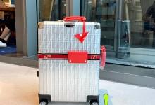 高仿芬迪行李箱 全球热卖Fendi x Rimowa推出联名限定款登机箱21寸-日默瓦拉杆箱