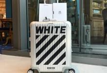 高仿RIMOWA x OFF WHITE联名款 22寸铝镁合金行礼箱价格-日默瓦拉杆箱