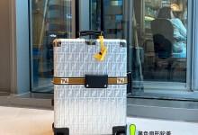 高仿芬迪拉杆箱渠道货 Fendi x Rimowa推出联名限定款登机箱 21寸-日默瓦拉杆箱