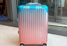 高仿RIMOWA x Alex Israel渐变色联名系列拉杆箱 22寸登机箱-日默瓦拉杆箱
