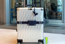 Fendi x Rimowa联名限定款行李箱 21寸登机箱价格-日默瓦拉杆箱