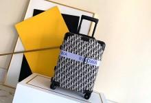 新款Dior x Rimowa联名行礼箱 高仿Dior x Rimowa登机箱 20寸 黑色-日默瓦拉杆箱