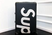 代购级别supreme x rimowa联名拉杆箱 26寸铝镁合金行礼箱-日默瓦拉杆箱