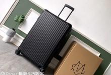高仿日默瓦 Original 925行李箱 原单黑色29寸托运箱-日默瓦拉杆箱