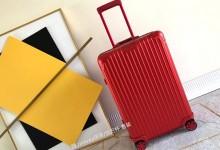 Rimowa Original 925系列行李箱 鹮猩红色 26寸拉杆箱-日默瓦拉杆箱