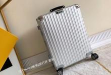 Rimowa Classic 972最高版本铝镁合金行李箱 20寸登机箱-日默瓦拉杆箱